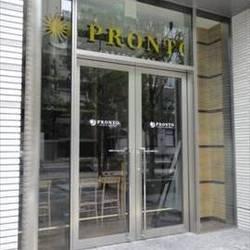 [イタリアン]PRONTO 名古屋 丸の内