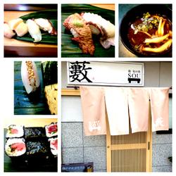 [寿司屋]藪sou鮨 旬の魚