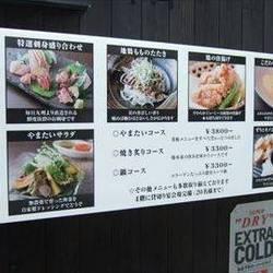 [九州銘柄地鶏と鍋]九州産直 地鶏創作 やまたいの画像