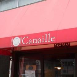 [フレンチ]Canaille