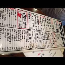 [中華料理]ちょもらんま酒場 八重洲地下街店