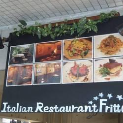 [イタリアン]Fritto