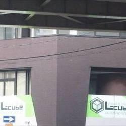 [バー]L‐cube