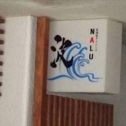[居酒屋]居酒屋ダイニング ナル