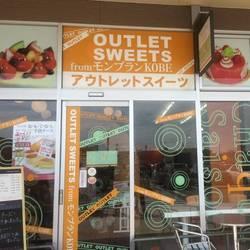 [スイーツ]SWEETS CAFE ChaqueSaison