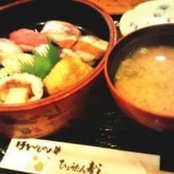 [日本料理]ひょうたん寿し
