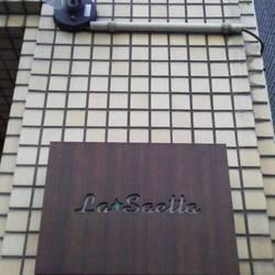 [イタリアン]La Saetta