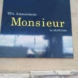 [ダイニングバー]Monsieur