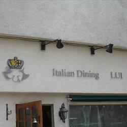 [イタリアン]Italian dining LUI