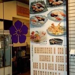 [寿司屋]まちの寿司