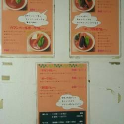 [スープカレー]スープカレー カムイ