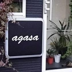 [カフェ]根津のカフェバー agasa