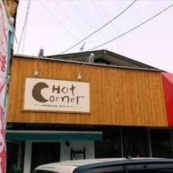 [お好み焼き]Hot-corner