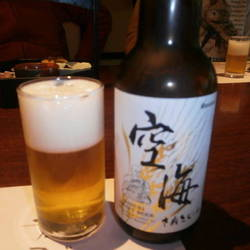 讃岐の地ビールです、讃岐料理との相性が良いですね。