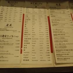 [寿司屋]SUSHI 権八 渋谷