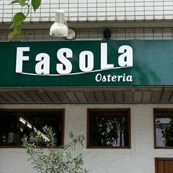 [イタリアン]Fasola