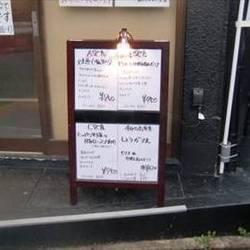 [食堂・定食]ちょぼ家食堂