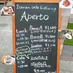 [イタリアン]アペルト