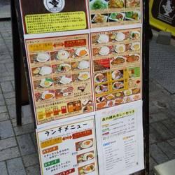 [カレーライス]100時間カレーB&R 神田店