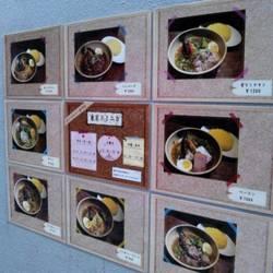 [カレーライス]札幌スープカリー 東京ドミニカ