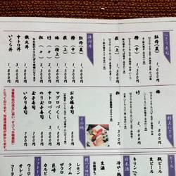 [寿司屋]和宏鮨