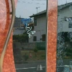 [ライブ&バー]ヒソミネ