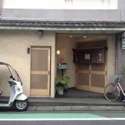 [寿司屋]好乃鮨