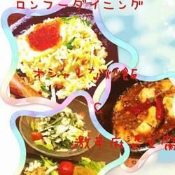 [中華料理]ロンフーダイニング イオンモール大阪ドームシティ店