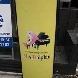 [アミューズメント]Mrs.Dolphin