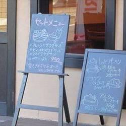 [カフェ]Kid's cafe COPORI