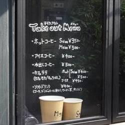 [バー]Coffee&Bindery Gigi