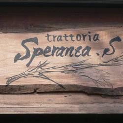 [イタリアン]trattoria Speranza.S