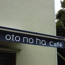 [カフェ]野菜倶楽部 oto no ha Cafe
