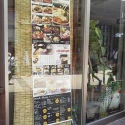 [串揚げ]チキ南亭 イオンモール名古屋茶屋店