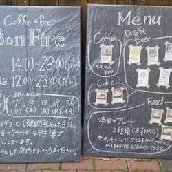 [カフェ]Bon Fire
