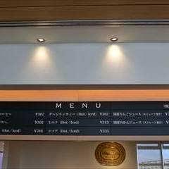 [カツ丼]かつさと 本郷台店