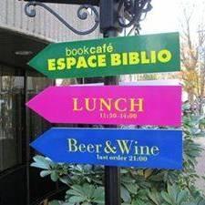 [カフェ]Espace Biblio