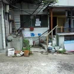 [居酒屋]南部