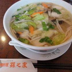 [中華料理]孫の家