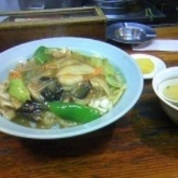 [中華料理]大三元