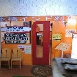 [インドカレー]ASOKA インドレストラン