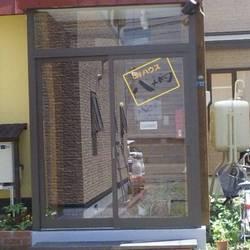 [カフェ]Cafeハウス 八十四