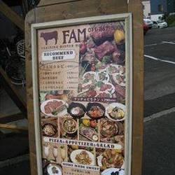 [焼肉]YAKINIKU DINNER HOUSE FAM 札幌白石店