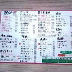 [焼肉]焼肉 京肉十八 花見川店