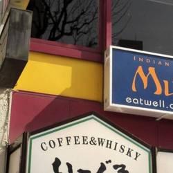 [カフェ]Cafe Bar いーぐる