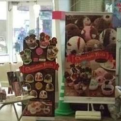 [スイーツ]サーティワンアイスクリーム イオン若松店