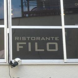 [イタリアン]RISTORANTE FILO