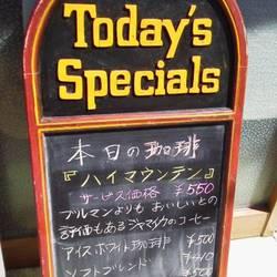 [喫茶店]Zehn Coffee
