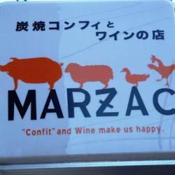 [炭火焼き]炭焼コンフィとワインの店 MARZAC