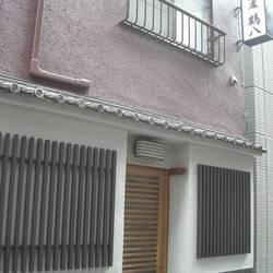 [寿司屋]鶴八
